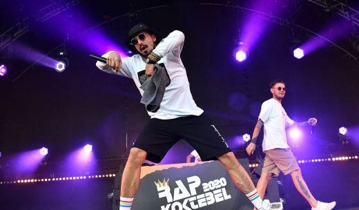 The Jungle Junkiez performing at the Rap Koktebel festival in Crimea